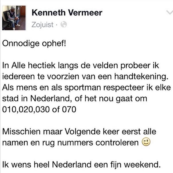 vermeer_020_shirt.png